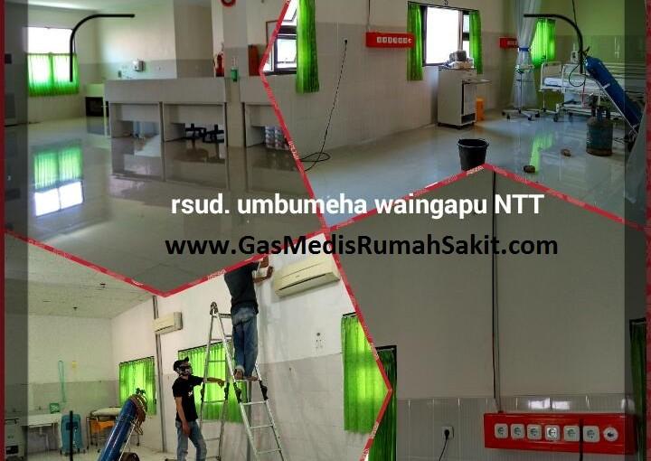 Perusahaan Gas Medis Rumah Sakit di Ciasem Subang Jawa Barat