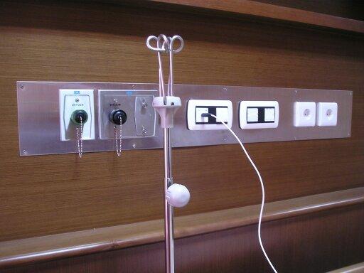 Perusahaan Gas Medis Rumah Sakit Di Pasar Rebo Jakarta Timur