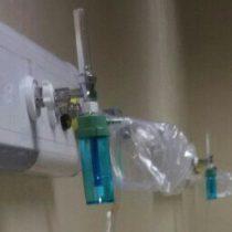 Harga Flow Meter Regulator Gas Medis Rumah Sakit